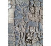 Kameny-4 STERNIK