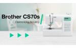 video návod ukázka Šicí stroj Brother CS70S